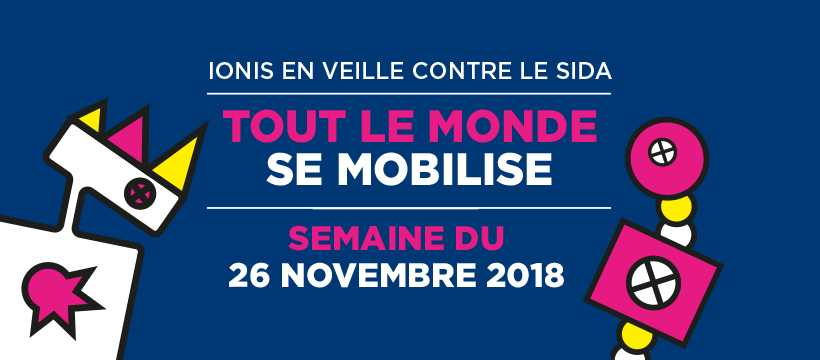 ionis_contre_sida_iseg_nantes_mobilisation_ecole_communication_marketing