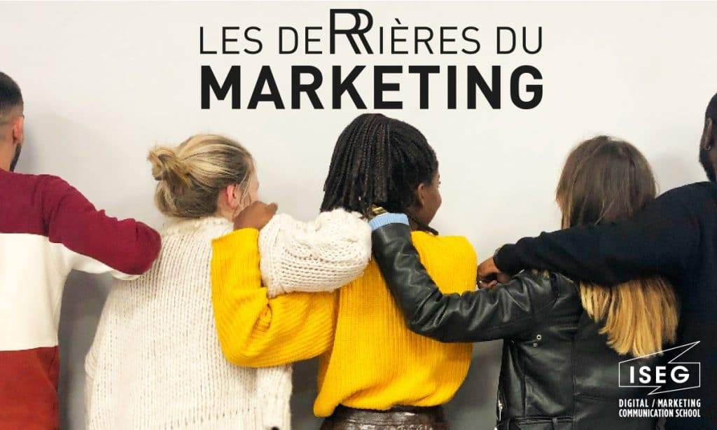 iseg-#smnt-marketing-conférences
